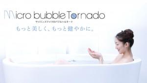 bubble-main