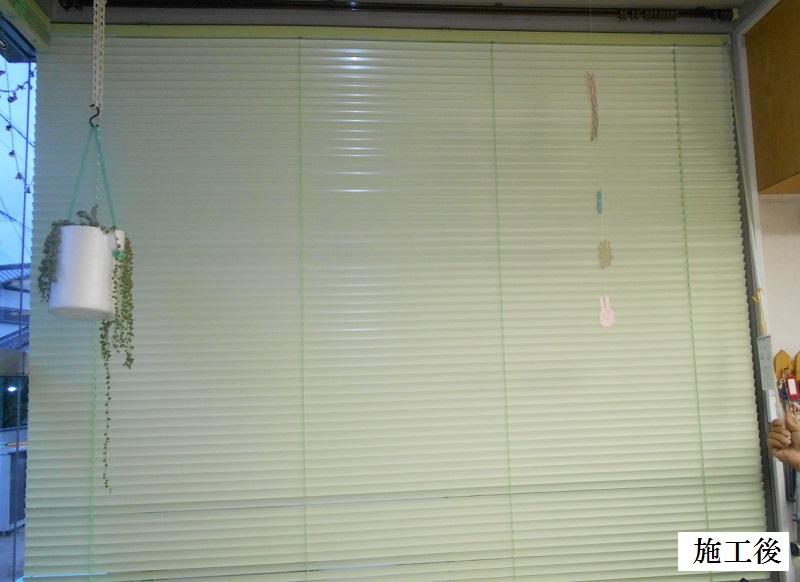 宝塚市 保育園 ブラインド取替イメージ01