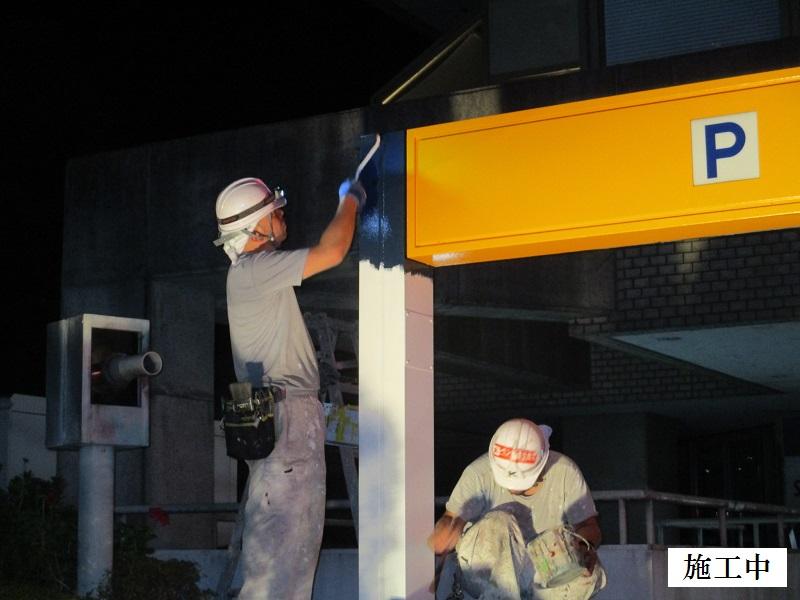 宝塚市 商業施設 駐車場入口ゲート塗装工事イメージ07