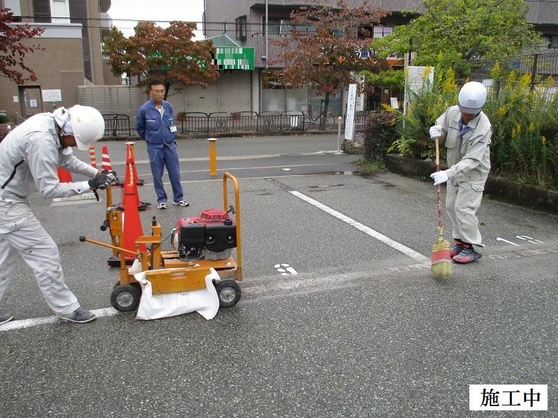 宝塚市 公共施設 駐車場ライン消去工事イメージ05