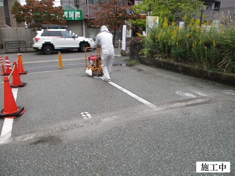 宝塚市 公共施設 駐車場ライン消去工事イメージ06