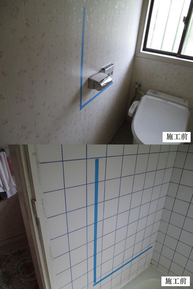 宝塚市 住宅改修工事イメージ06