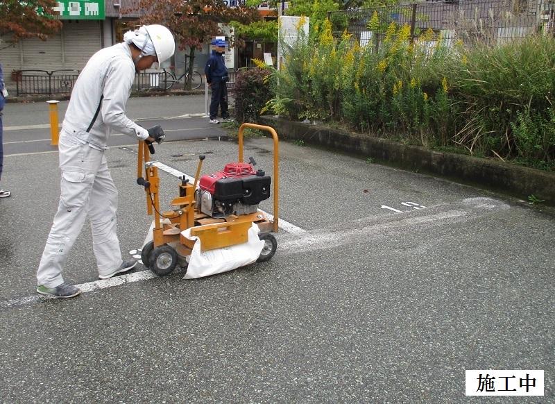 宝塚市 公共施設 駐車場ライン消去工事イメージ04