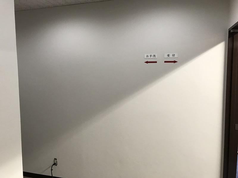 宝塚市 社屋 1・2階廊下内装改修工事イメージ05