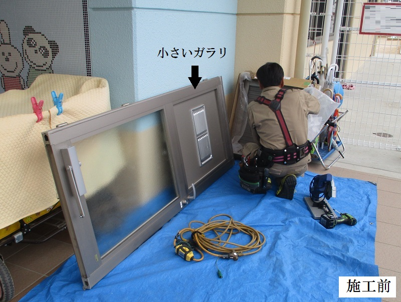 宝塚市 保育園 厨房採風改修イメージ02