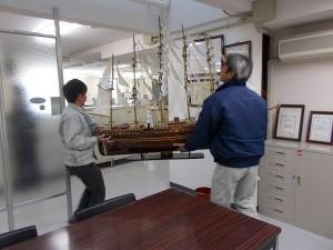 船 FRANCE II - 1911(12)