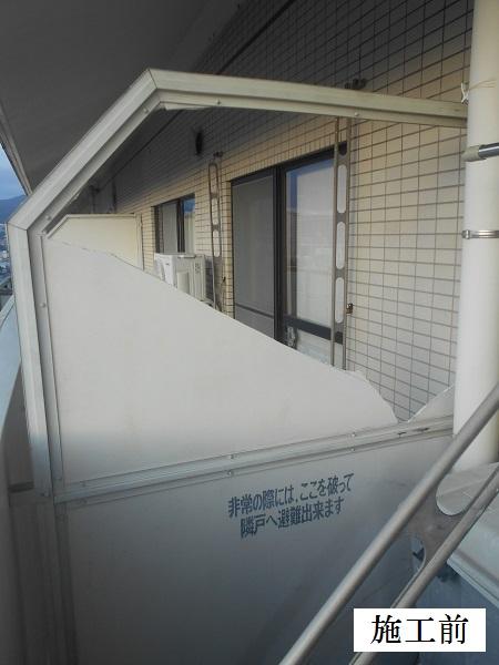 宝塚市 マンション バルコニー隔て板修繕工事イメージ02