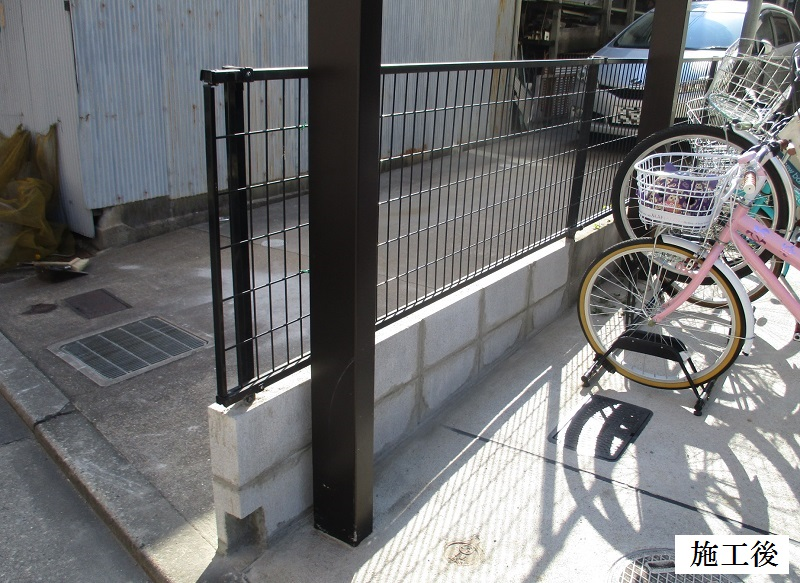 宝塚市 ブロック・フェンス修繕イメージ07