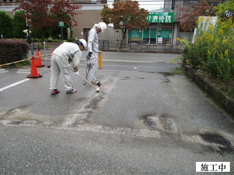 宝塚市 公共施設 駐車場ライン消去工事イメージ09