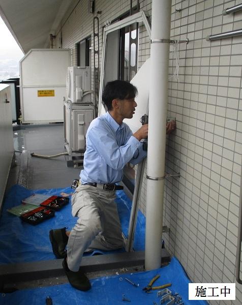 宝塚市 マンション バルコニー隔て板修繕工事イメージ03