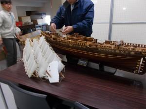 船 FRANCE II - 1911(7)