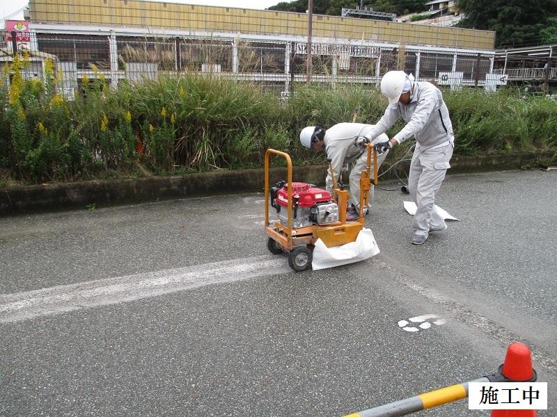 宝塚市 公共施設 駐車場ライン消去工事イメージ07