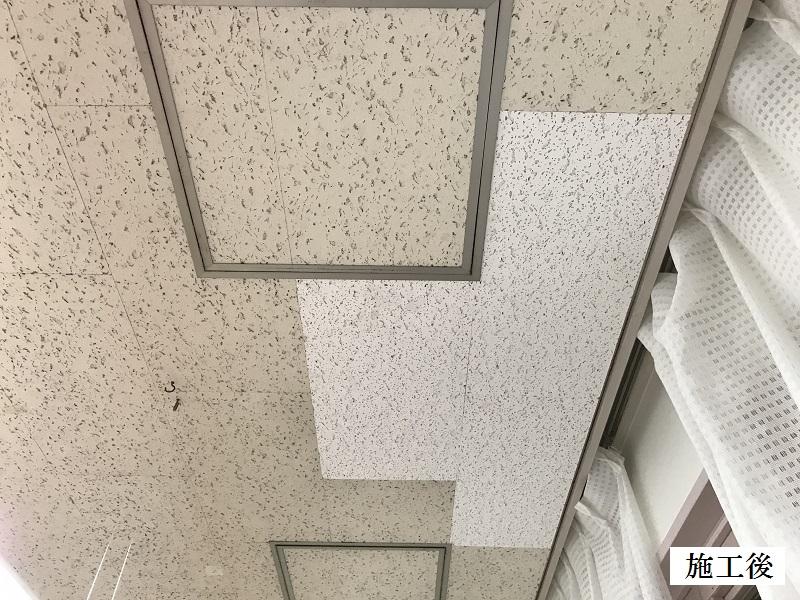 宝塚市 保育園 天井修繕イメージ01