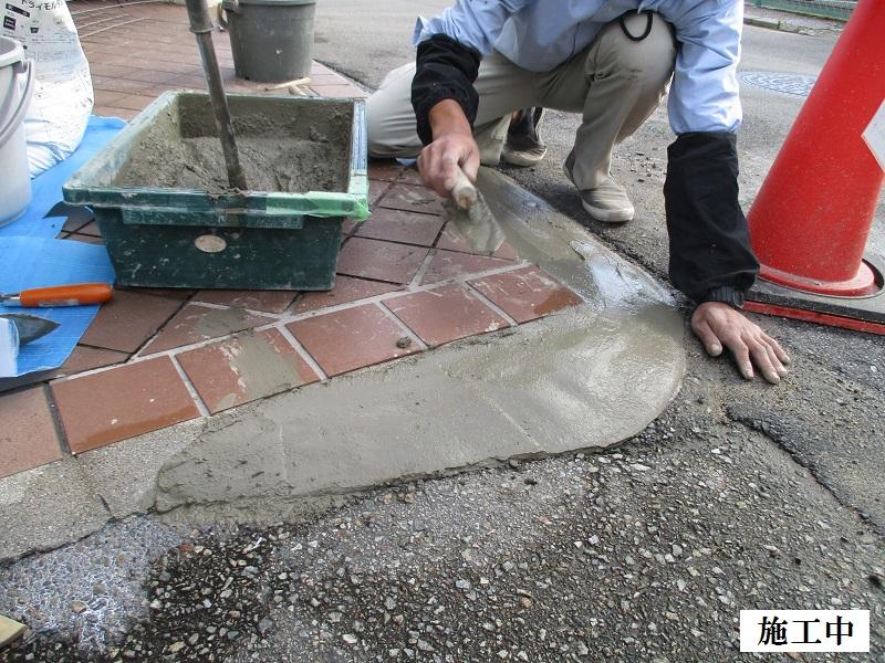 宝塚市 保育園 玄関前破損修繕イメージ07