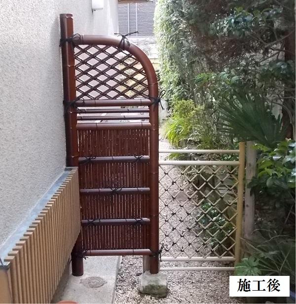 宝塚市 袖垣取替工事イメージ01