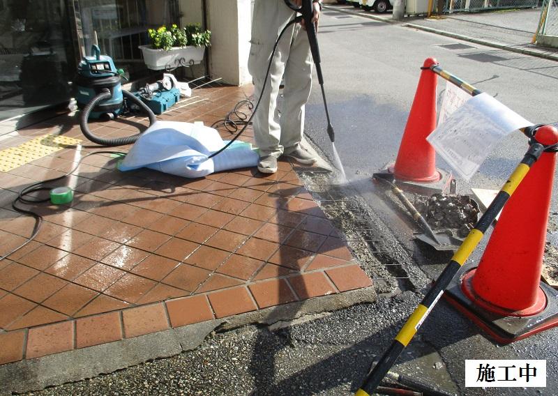 宝塚市 保育園 玄関前破損修繕イメージ04