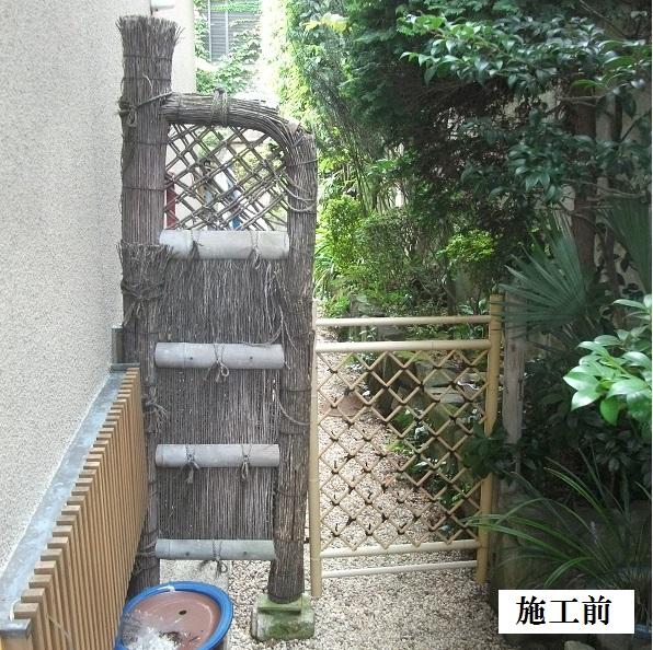 宝塚市 袖垣取替工事イメージ02