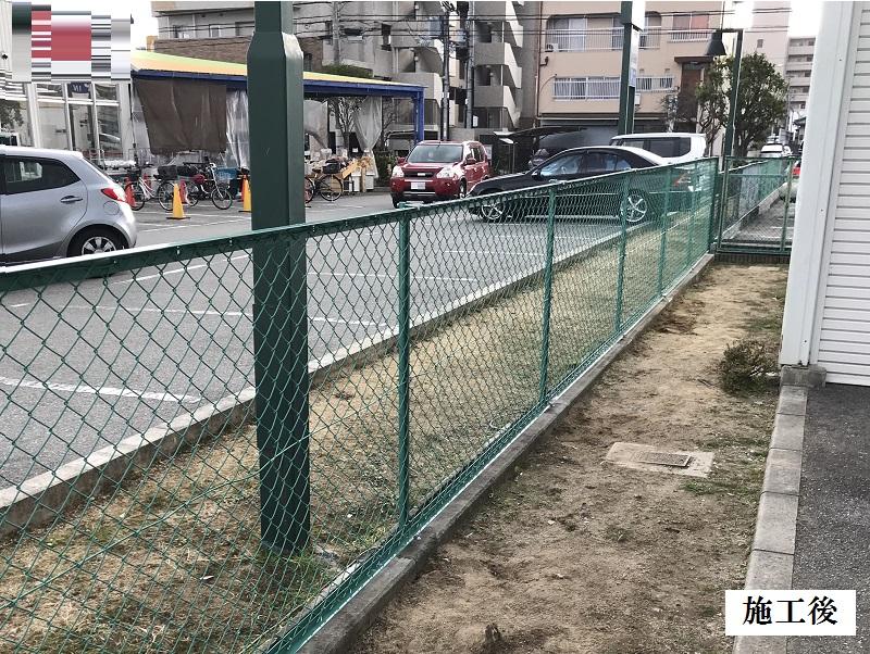 宝塚市 公共施設 フェンス修繕工事イメージ01