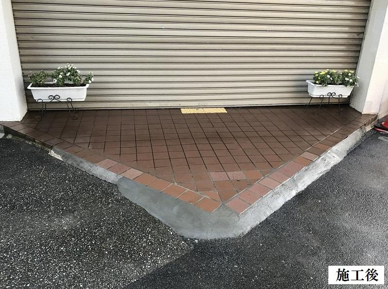 宝塚市 保育園 玄関前破損修繕イメージ01