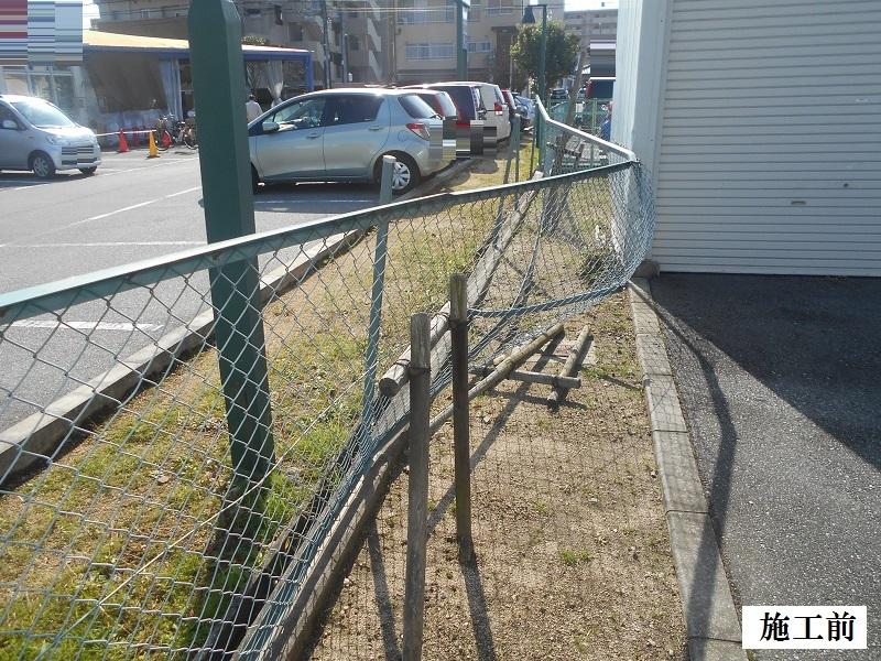 宝塚市 公共施設 フェンス修繕工事イメージ02