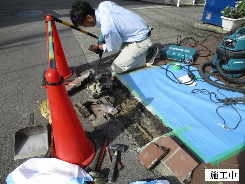 宝塚市 保育園 玄関前破損修繕イメージ03
