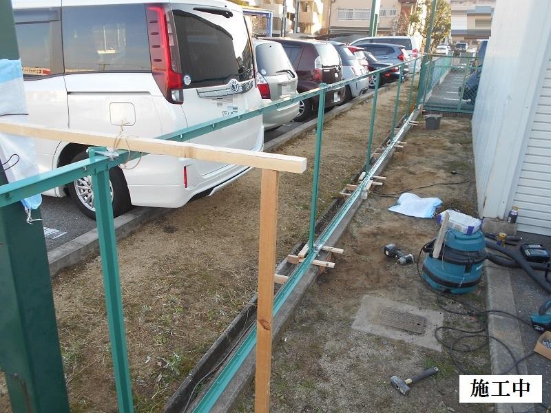 宝塚市 公共施設 フェンス修繕工事イメージ09