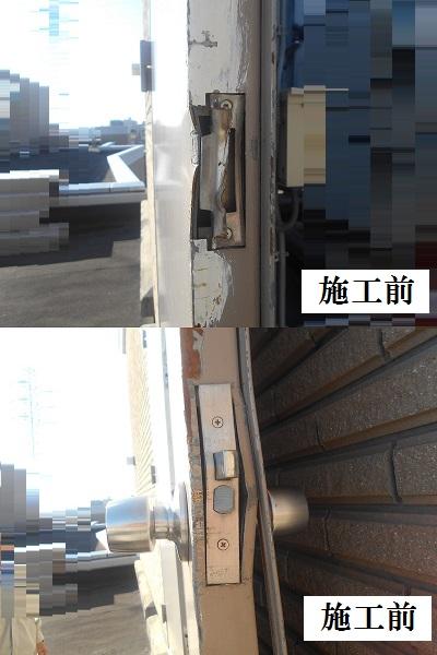 宝塚市 公共施設 屋上機械室鉄扉修繕イメージ04