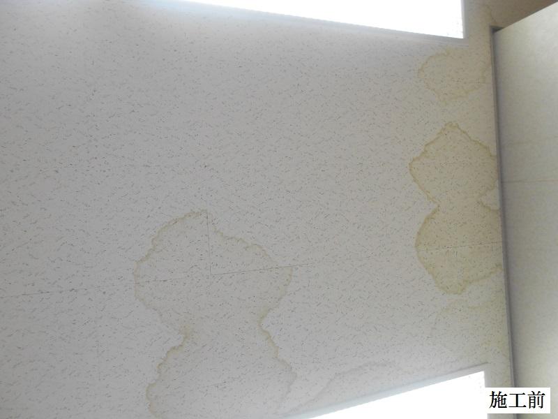 宝塚市 公共施設 公かい天井壁修繕工事イメージ03