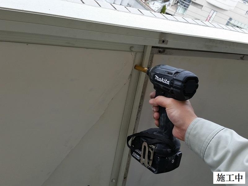 宝塚市 マンション バルコニー隔て板修繕工事イメージ06