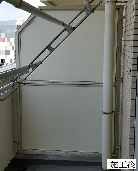 宝塚市 マンション バルコニー隔て板修繕工事イメージ01