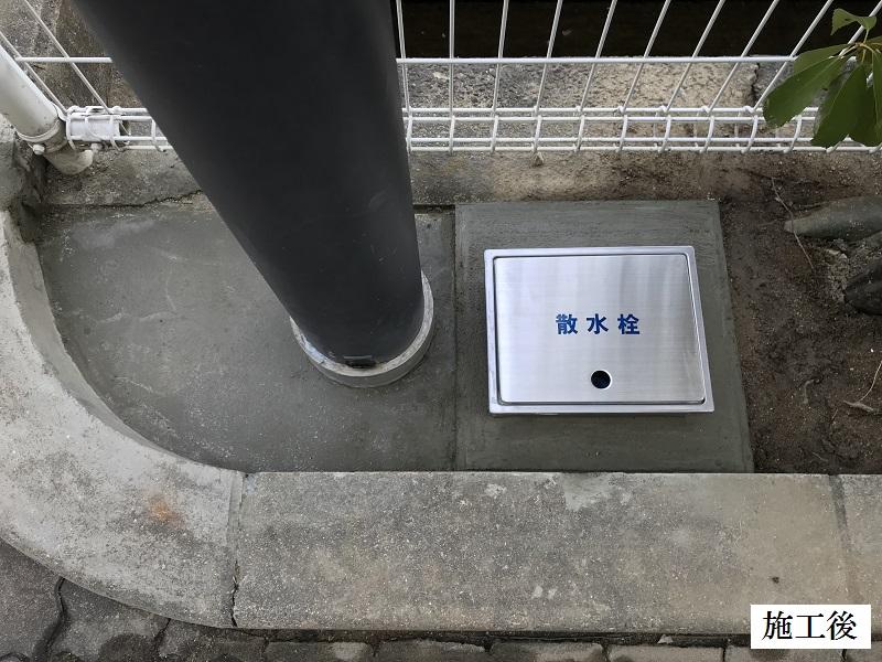 尼崎市 マンション 散水BOX修繕工事イメージ01