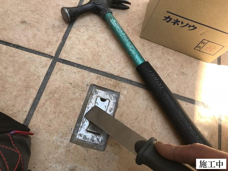 神戸市 マンション 床点検口修繕工事イメージ03