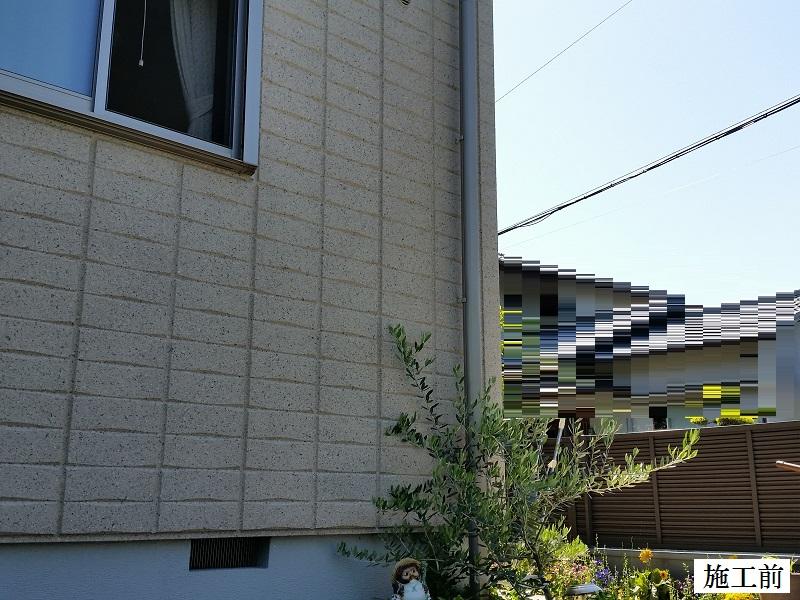 宝塚市 センサーライト取付工事イメージ02