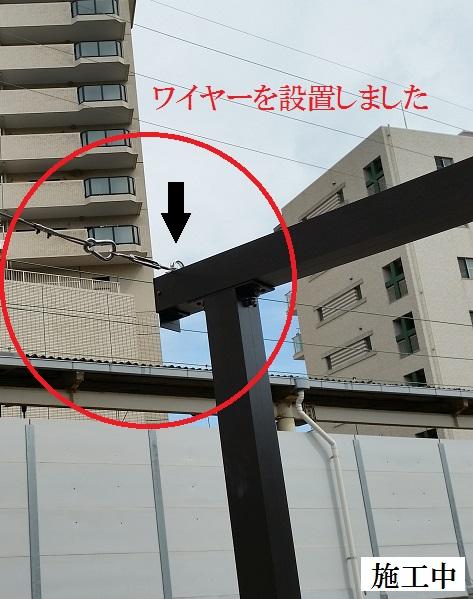 宝塚市 保育園 ベランダ日除け新設工事イメージ07