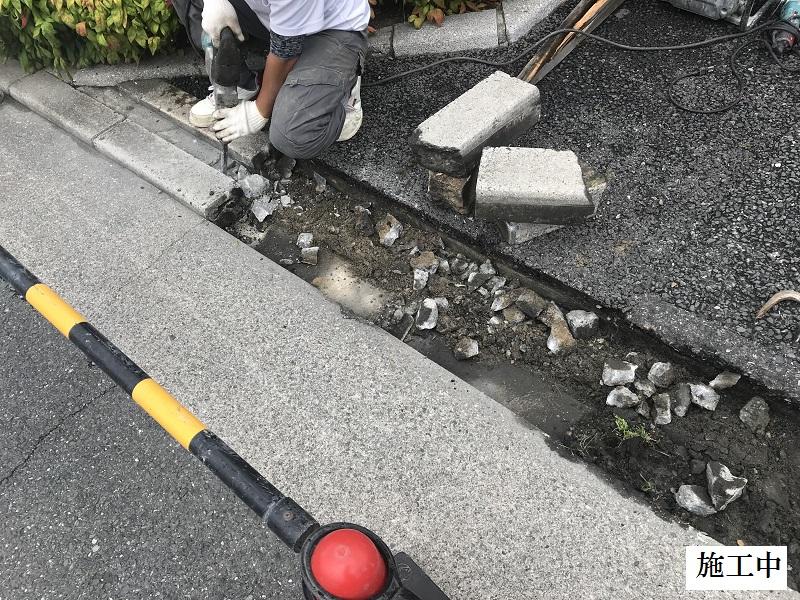 尼崎市 マンション 道路縁石取替工事イメージ06