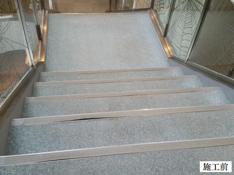 宝塚市 公共施設 階段ノンスリップ修繕工事イメージ02