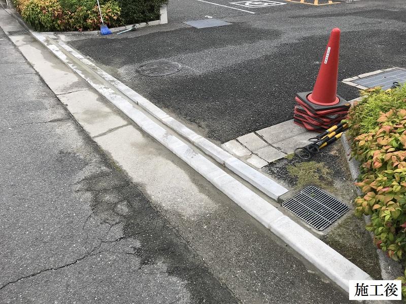 尼崎市 マンション 道路縁石取替工事イメージ01