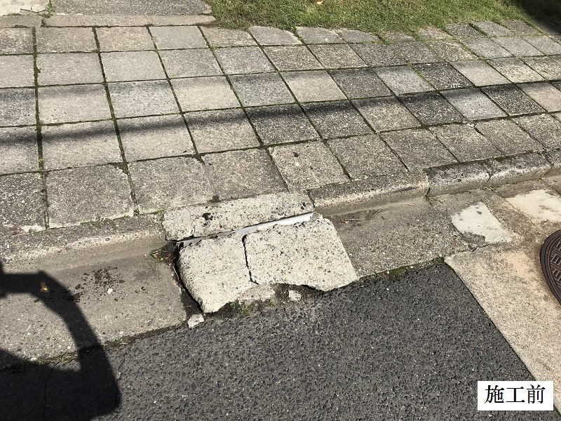 神戸市 集合住宅 駐輪場段差解消工事イメージ02