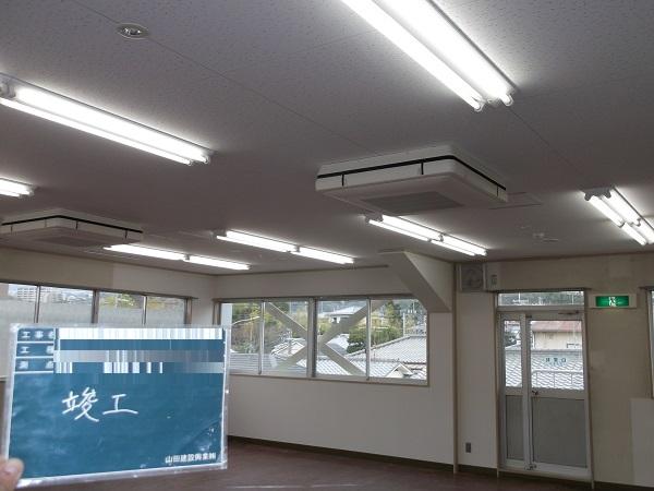 宝塚市 公共施設耐震補強工事イメージ03