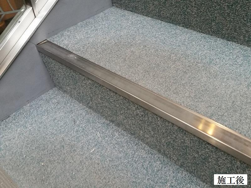 宝塚市 公共施設 階段ノンスリップ修繕工事イメージ01