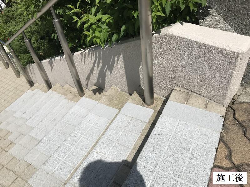 神戸市 正面玄関階段ノンスリップ塗装修繕工事イメージ09