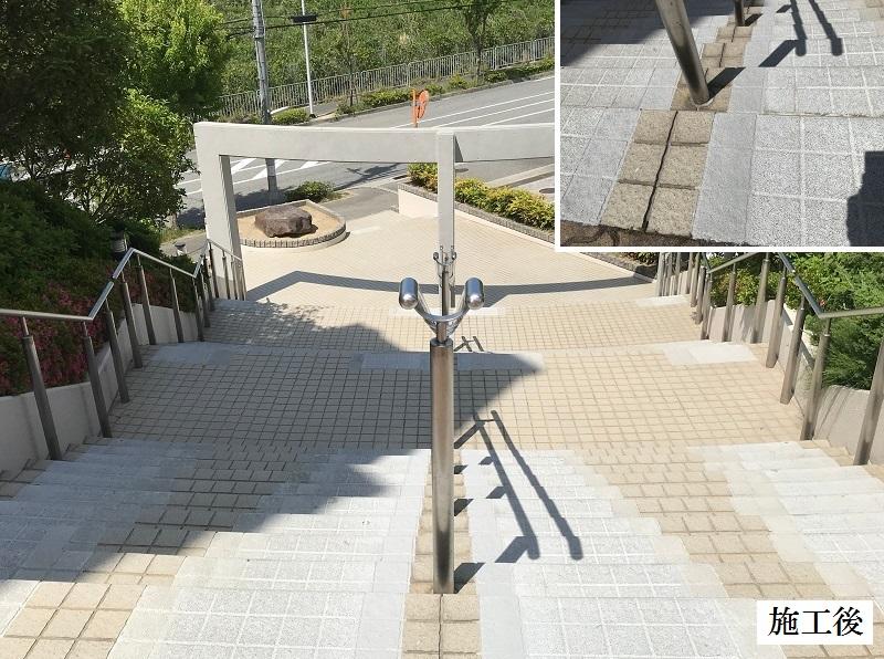 神戸市 正面玄関階段ノンスリップ塗装修繕工事イメージ01