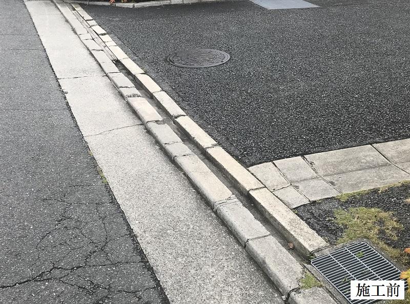 尼崎市 マンション 道路縁石取替工事イメージ03