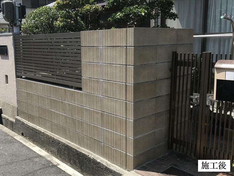 西宮市 ブロック塀のリフォーム工事イメージ01