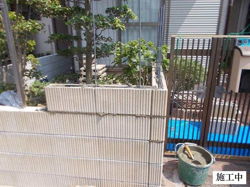 西宮市 ブロック塀のリフォーム工事イメージ08