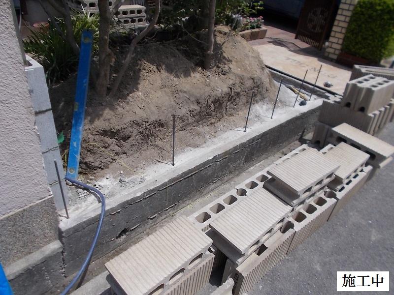 西宮市 ブロック塀のリフォーム工事イメージ04