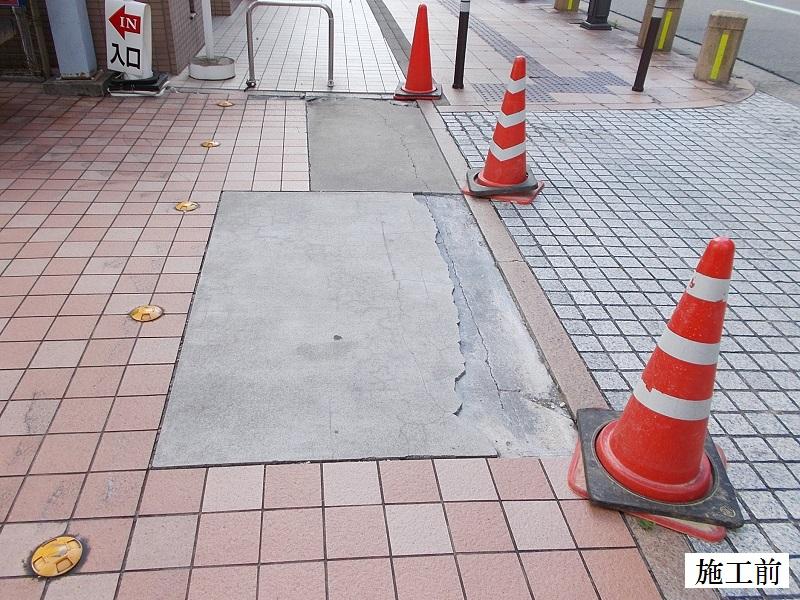 宝塚市 マンション 駐車場入口土間コンクリート補修工事イメージ02