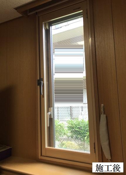 宝塚市 公共施設 結露防止 内窓設置工事イメージ01