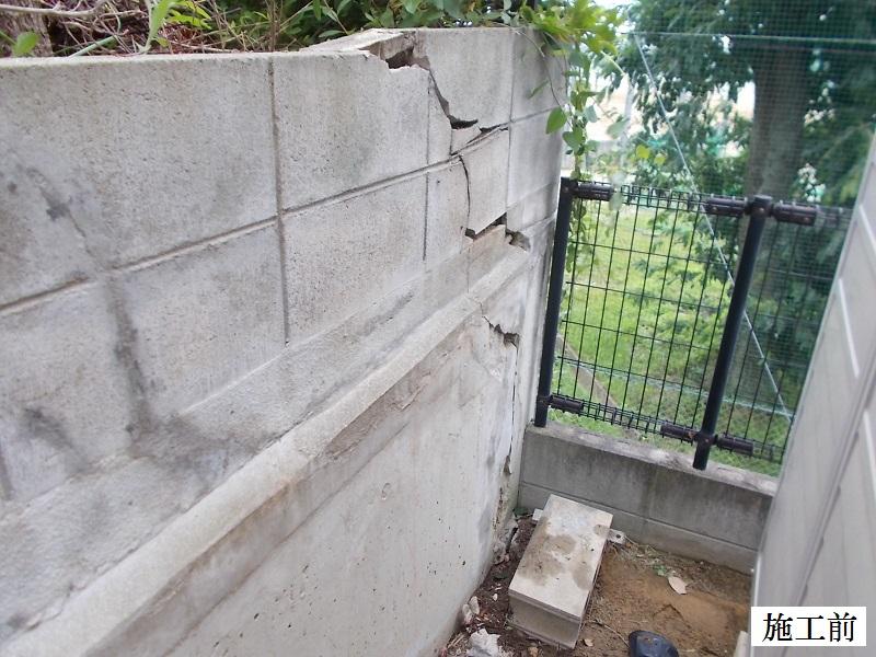 宝塚市 擁壁補修・補強工事イメージ02