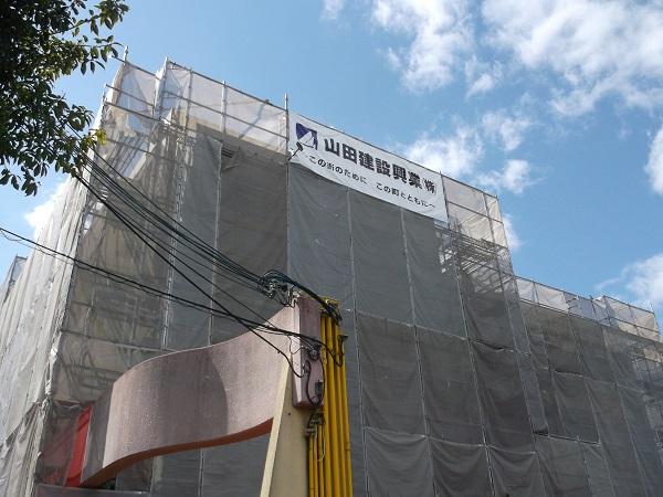 宝塚市 マンション外壁改修工事イメージ02